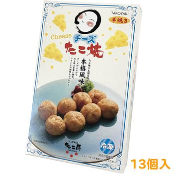 たこ昌のチーズたこ焼 (13個入り)