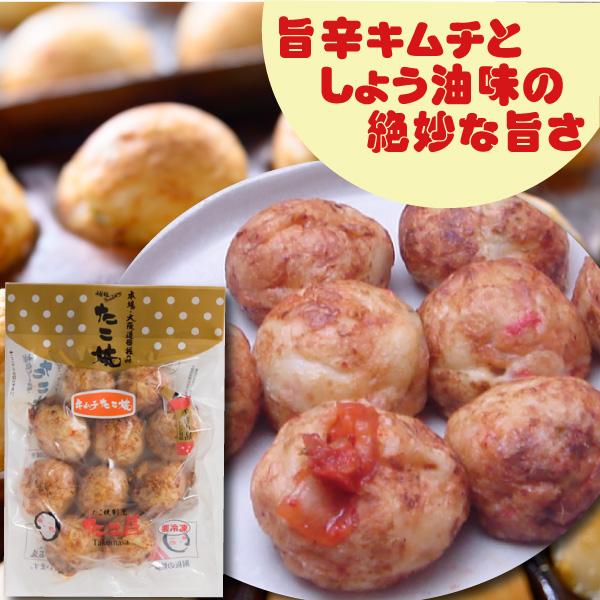 キムチたこ焼(10個入り)