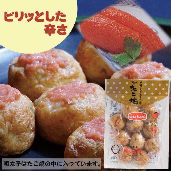 博多明太子たこ焼(10個入り)